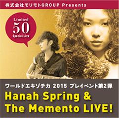 Hanah Spring & The Memento LIVE!