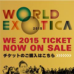 WORLD EXOTICA 2015 チケットのご購入はこちら