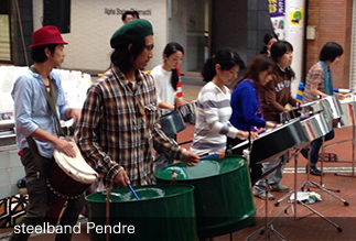 steelband Pendre