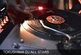 TOKUSHIMA DJ ALL STARS